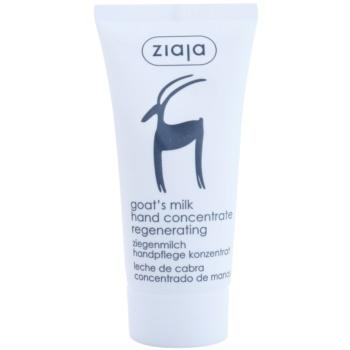 Ziaja Goat's Milk crema rigenerante mani per pelli secche e molto secche (Hand Concentrate Regenerating) 50 ml