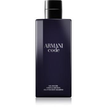 Armani Code gel de dus pentru barbati 200 ml