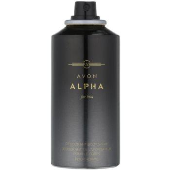 Avon Alpha For Him Deo Spray for Men 1