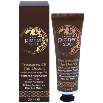 Avon Planet Spa Treasures Of The Desert крем для рук з аргановою олійкою 1