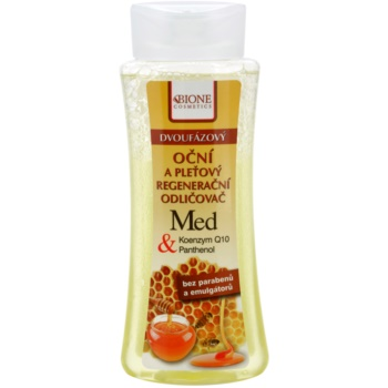 Bione Cosmetics Honey + Q10 двофазний засіб для зняття макіяжу для обличчя та очей