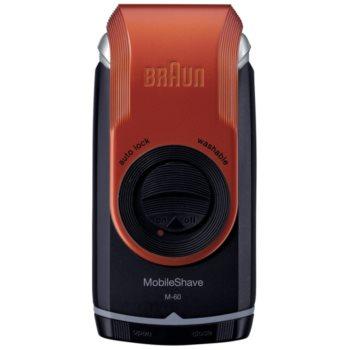 Braun MobileShave M-60r компактна бритва для подорожей червоний 1