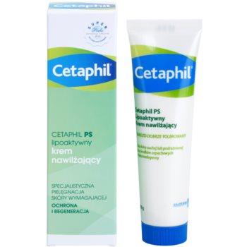 Cetaphil PS Lipo-Active хидратиращ лосион за тяло за локално лечение 1