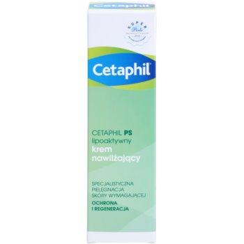 Cetaphil PS Lipo-Active хидратиращ лосион за тяло за локално лечение 2