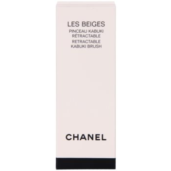 Chanel Les Beiges четка за пудра малка опаковка 3