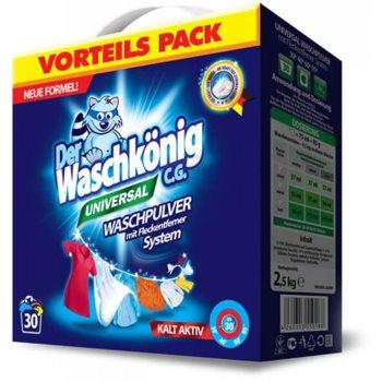 Der Waschkönig Universal detergent pentru rufe imagine produs
