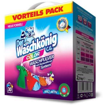 Der Waschkönig Color detergent pentru rufe imagine produs