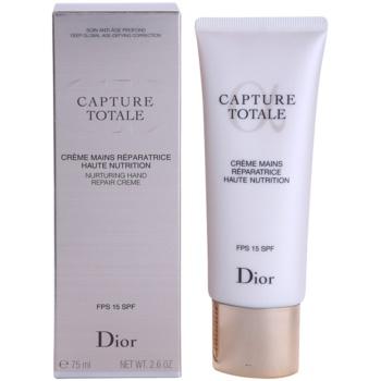 Dior Capture Totale поживний крем для рук 2