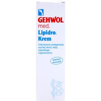 Gehwol Med крем за крака  за суха и чувствителна кожа 2