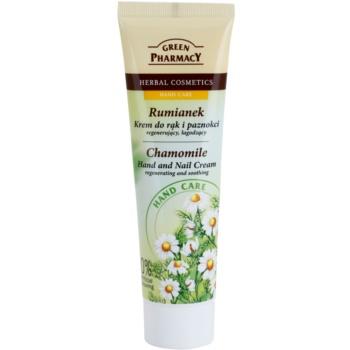Green Pharmacy Hand Care Chamomile Crema de regenerare si calmare pentru maini si unghii
