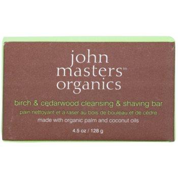 John Masters Organics Birch & Cedarwood Cleansing & Shaving Bar мултифункционален сапун за мъже и жени