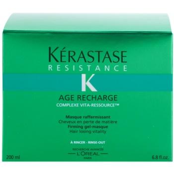 Kérastase Resistance маска  за слаба, изтощена коса 3