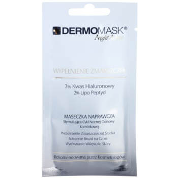 L'biotica DermoMask Night Active masca anti-riduri efect intens anti-rid