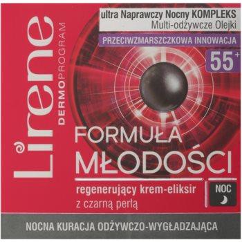 Lirene Youthful Formula 55+ crema regeneratoare de noapte anti-rid 2