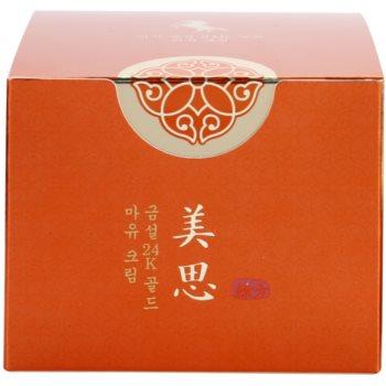 Missha MISA Geum Sul 24K Gold hranilna vlažilna krema proti gubam 3
