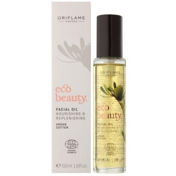 Oriflame Eco Beauty Ulei facial pentru alimentatie intensa si elasticitate 2