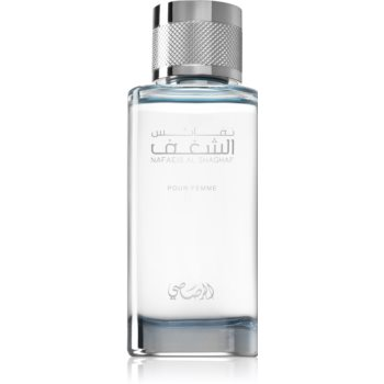 Rasasi Shaghaf Eau de Parfum pentru bărbați