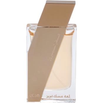 Rasasi Attar Al Boruzz Jazeebiyat Musk Tabriz eau de parfum unisex