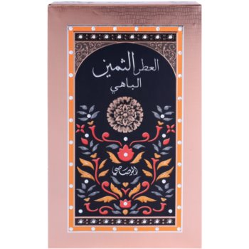 Rasasi Al Attar Al Thameen Al Bahy парфюмна вода унисекс 4