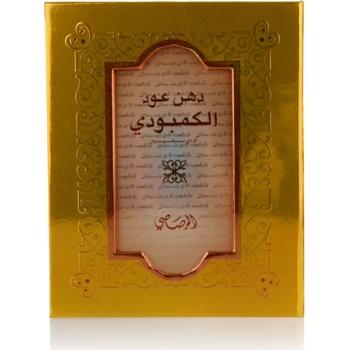 Rasasi Dhan Oudh Al Combodi Eau de Parfum unisex 4