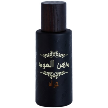 Rasasi Dhanal Oudh Jurrah Eau De Parfum unisex 3