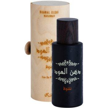 Rasasi Dhanal Oudh Nashwah Eau de Parfum unisex 2