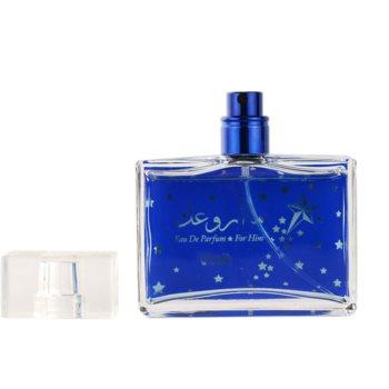 Rasasi Maa Arwaak for Him парфумована вода для чоловіків 2