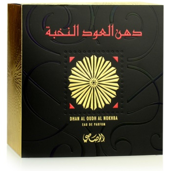 Rasasi Dhan Al Oudh Al Nokhba Eau de Parfum unissexo 5