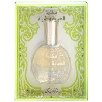 Rasasi Mukhallat Lil Abhaya Wa Shela Eau de Parfum für Damen 1