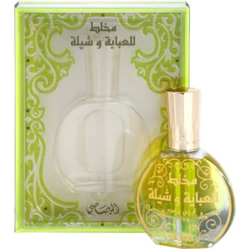 Rasasi Mukhallat Lil Abhaya Wa Shela Eau de Parfum für Damen 2