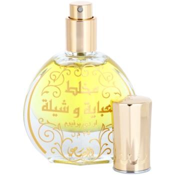 Rasasi Mukhallat Lil Abhaya Wa Shela Eau de Parfum für Damen 4
