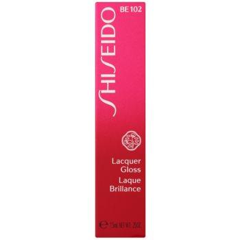 Shiseido Lips Lacquer Gloss блиск для губ 3