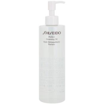 Shiseido The Skincare очищуюча олійка для зняття макіяжу