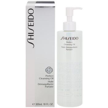 Shiseido The Skincare очищуюча олійка для зняття макіяжу 1