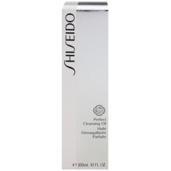 Shiseido The Skincare очищуюча олійка для зняття макіяжу 2