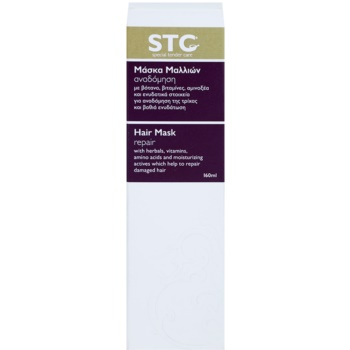 STC Hair obnovitvena maska za poškodovane lase 3