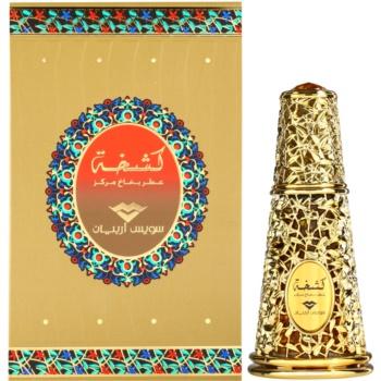 Swiss Arabian Kashkha woda perfumowana unisex