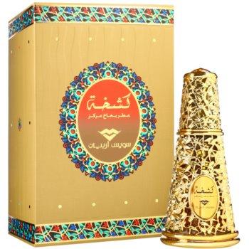 Swiss Arabian Kashkha woda perfumowana unisex 1