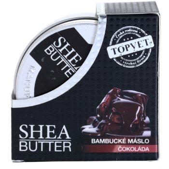 Topvet Shea Butter Sheabutter mit Schokolade 3