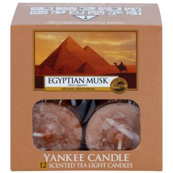 Yankee Candle Egyptian Musk lumânare 2
