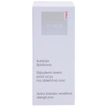 Ziaja Med Lipid Care physiologische Hautcreme für den Augenbereich für besonders empfindliche und allergiegeplagte Haut 2