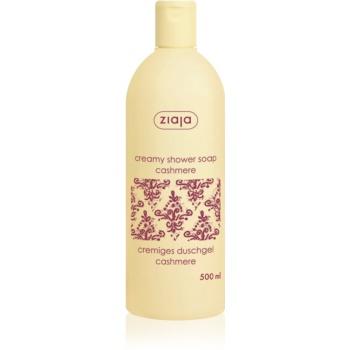 Ziaja Cashmere sapun cremos pentru dus  500 ml