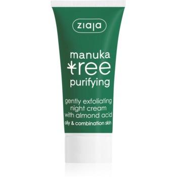 Ziaja Manuka Tree Purifying exfoliant crema de noapte impotriva acneei  50 ml