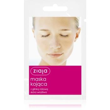 Ziaja Mask masca calmanta pentru fata imagine produs