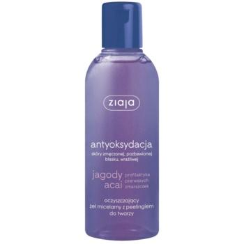 Ziaja Acai Berry gel exfoliant pentru piele sensibila