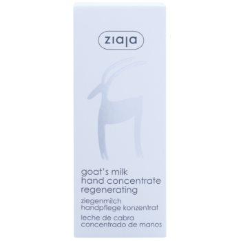 Ziaja Goat's Milk regenerierende Handcreme für trockene und sehr trockene Haut 2