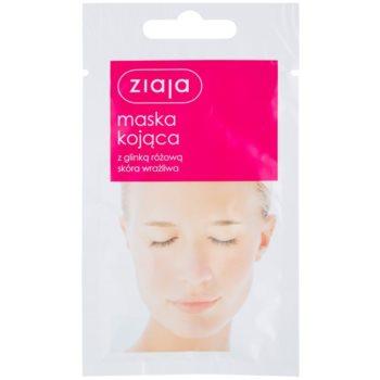 Ziaja Mask masca calmanta pentru fata