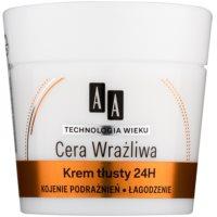 успокояващ и регенериращ крем за нормална и суха кожа