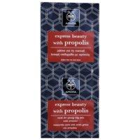 Apivita Express Beauty Propolis masca pentru ten gras