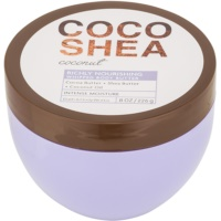Bath & Body Works Cocoshea Coconut масло за тяло за жени 226 гр.